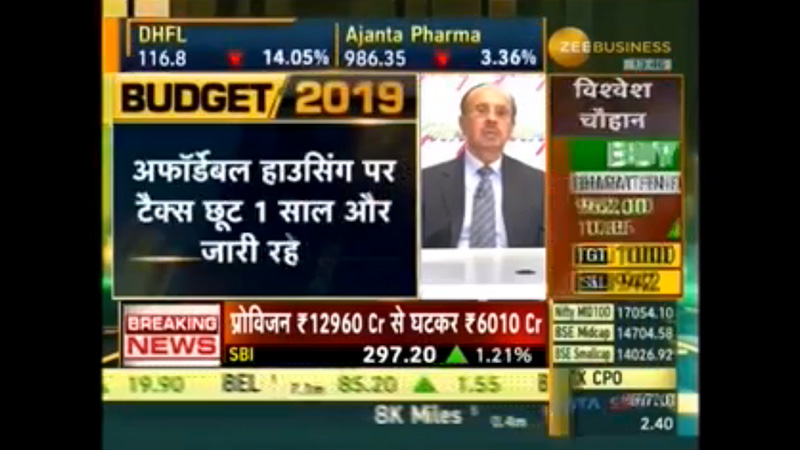 Adi Godrej on Budget 2019